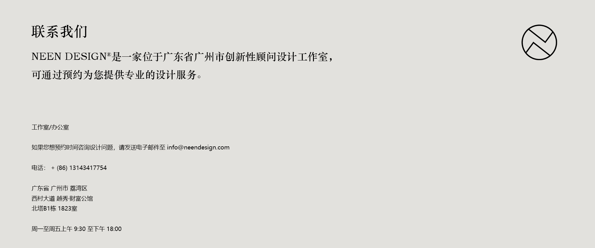Engineered  台灯&落地灯