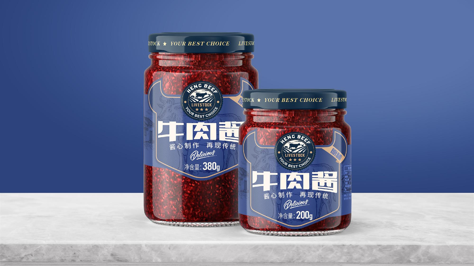 调味品牛肉酱系列包装设计   摩尼视觉团队原创