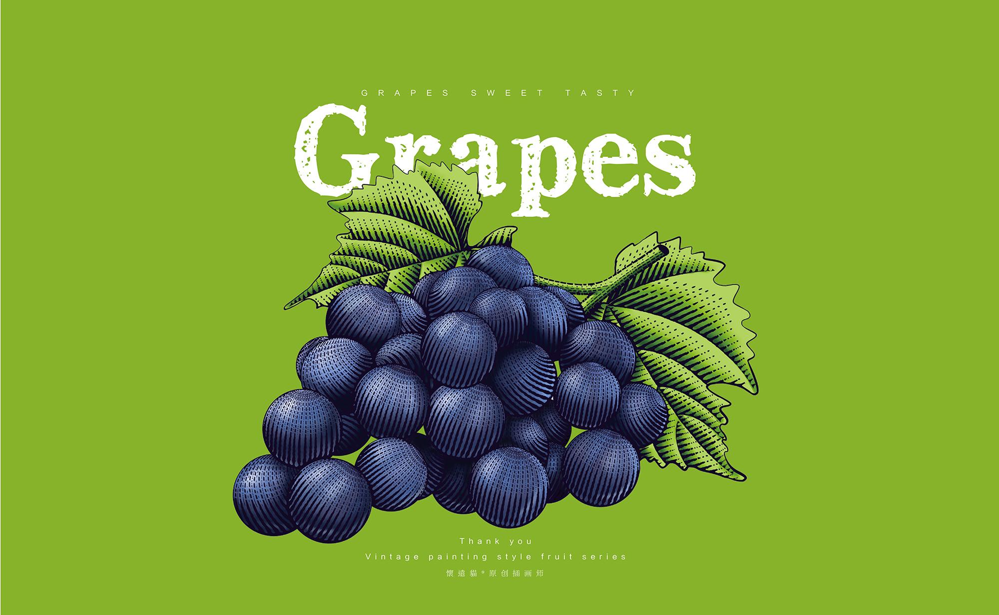 复古风系列-蔓越莓