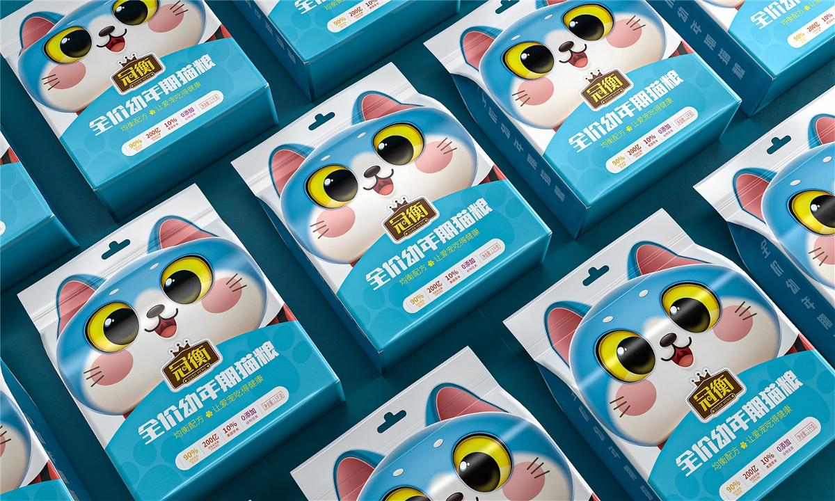 冠衡猫粮—徐桂亮品牌设计