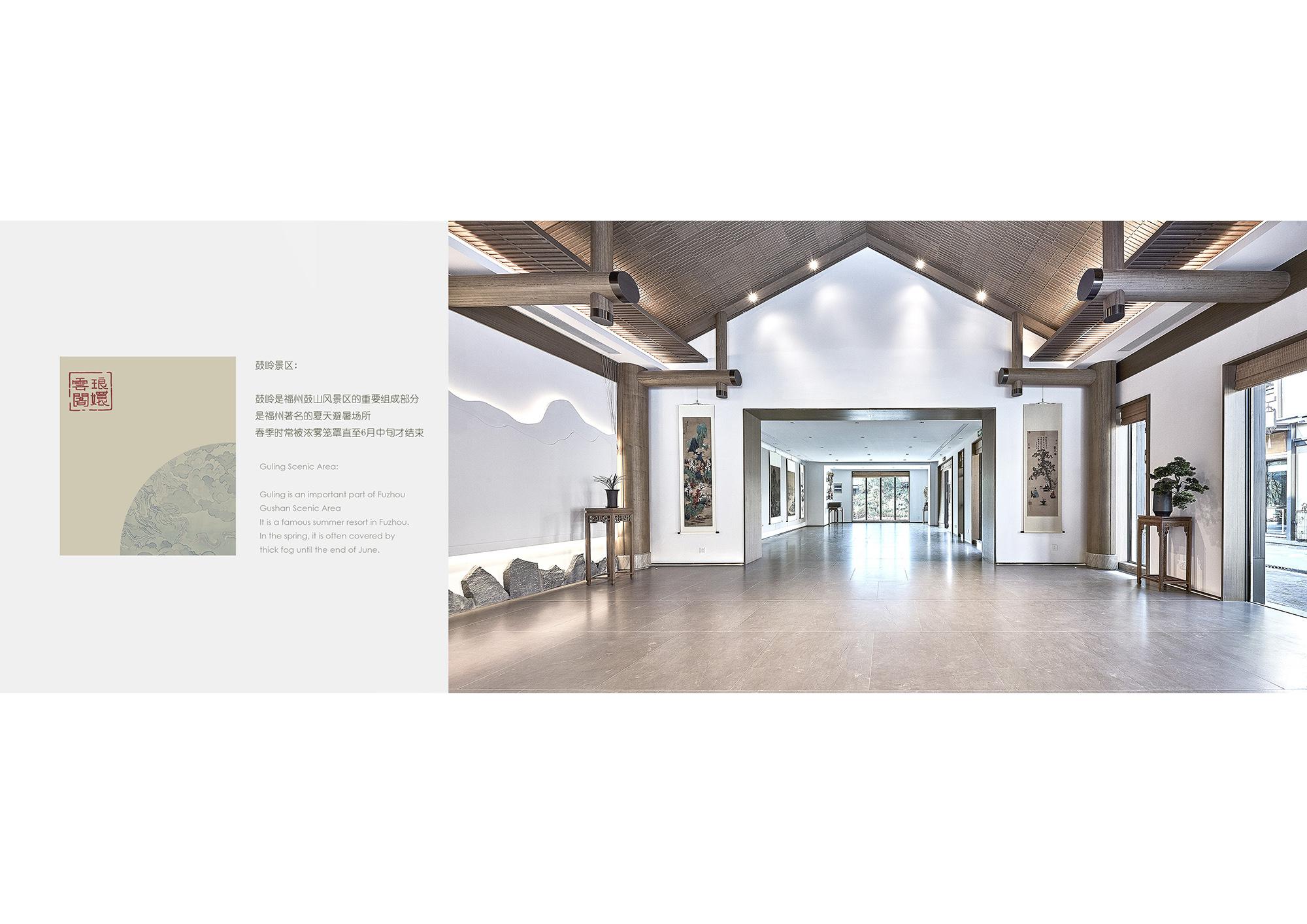 JSP | 紫禁书院·福州分院
