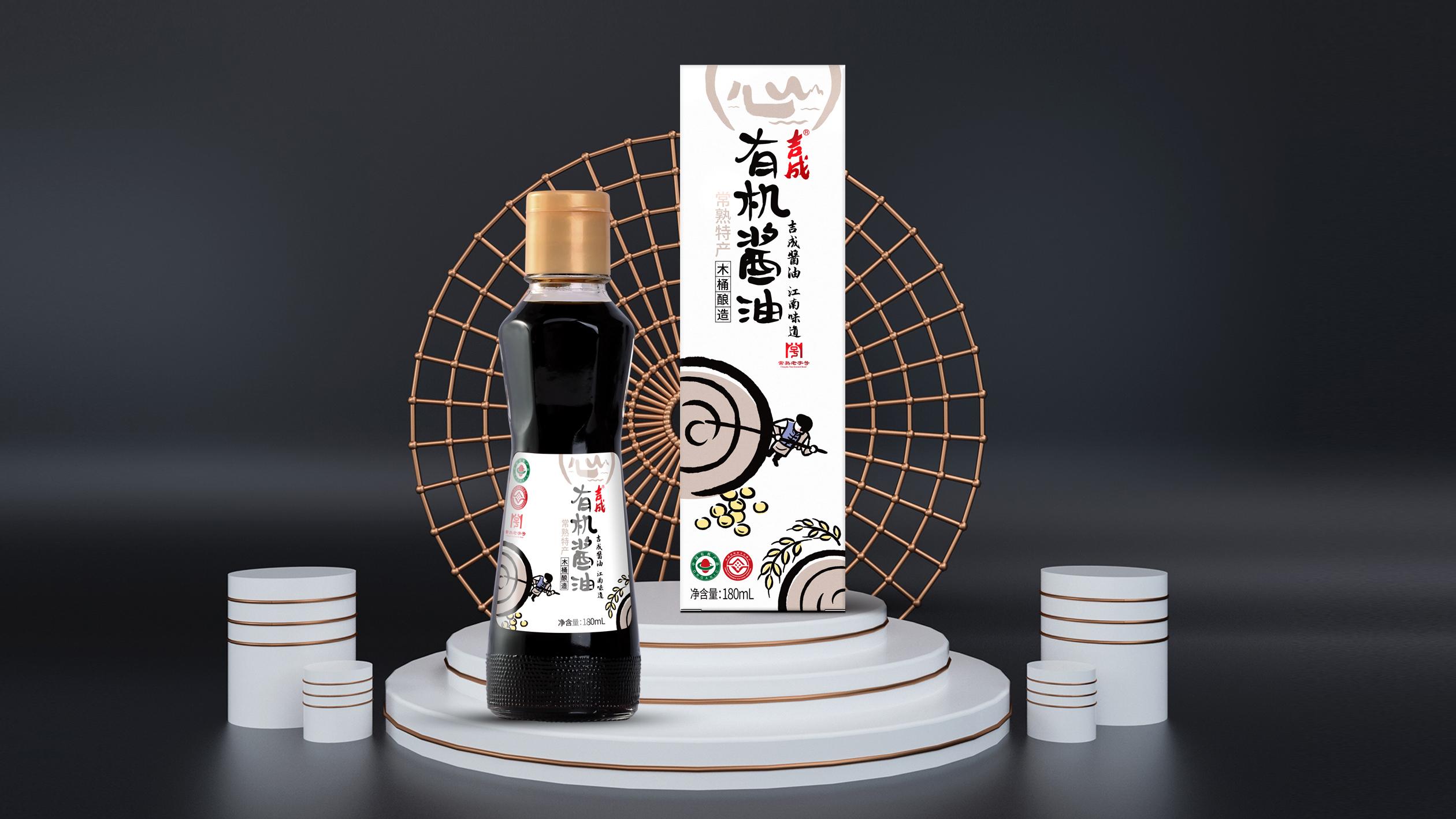 吉成酱油|酱油包装设计