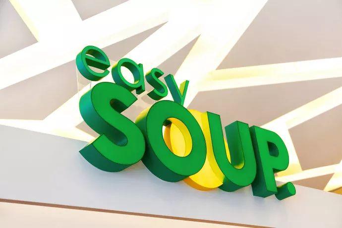EASY SOUP快餐连锁店商业空间设计   摩尼视觉分享