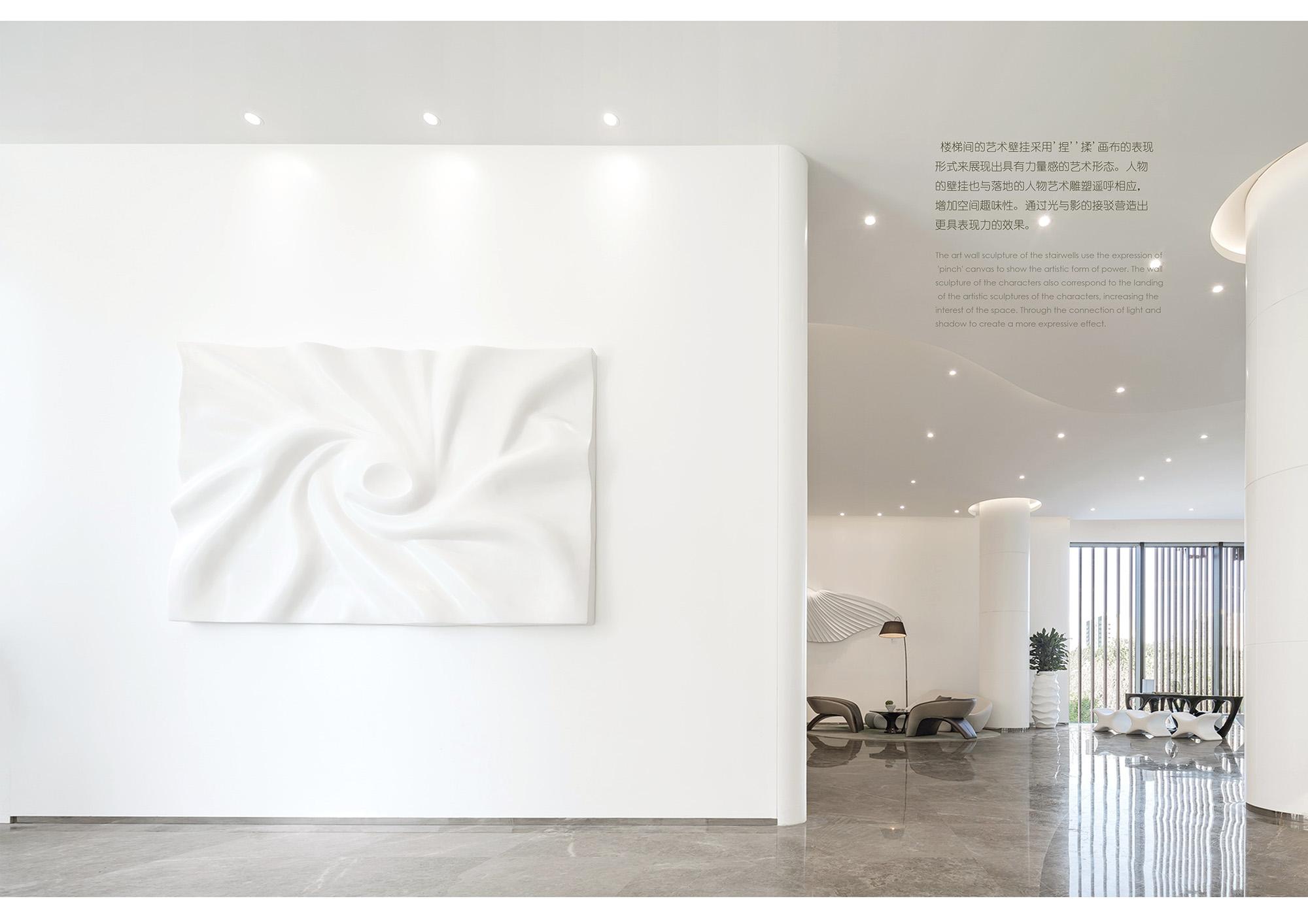 JSP   不止是营销中心——京南文创艺术中心