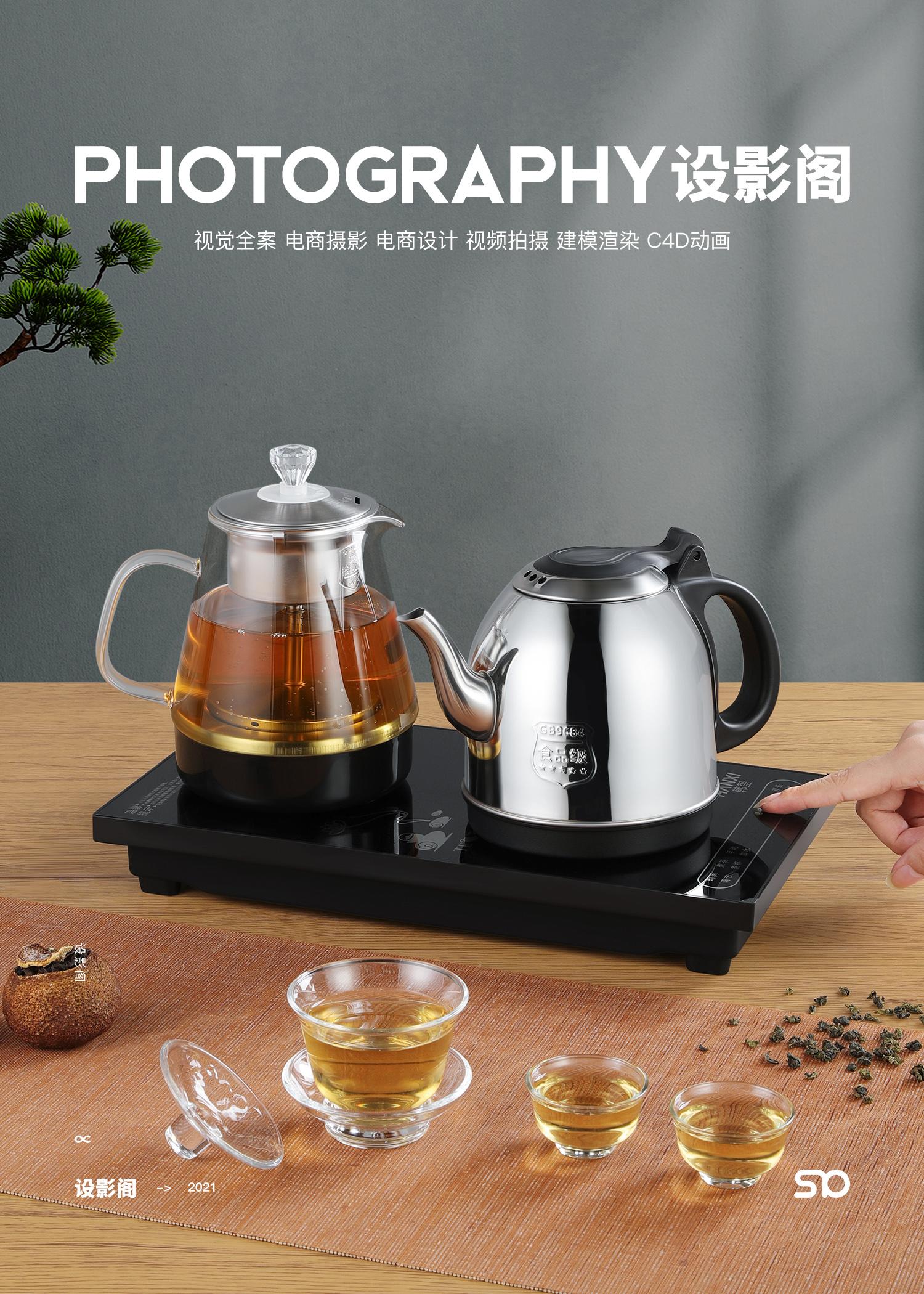 现代电热水壶 x 产品拍摄