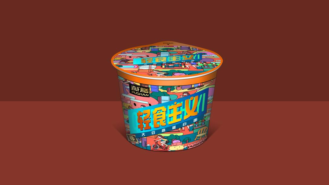 轻食主义食品包装系列