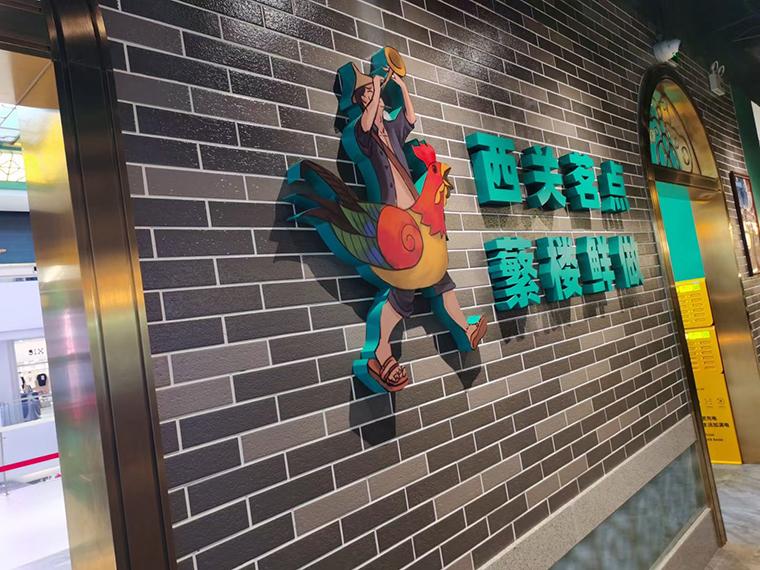 蘩楼广式点心茶楼全天茶市餐饮全案设计