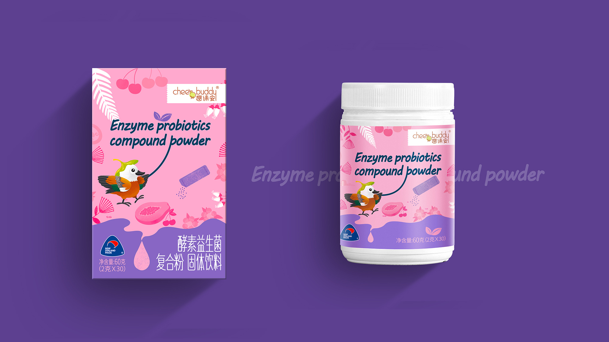 趣谛安|新西兰婴幼儿营养品包装设计