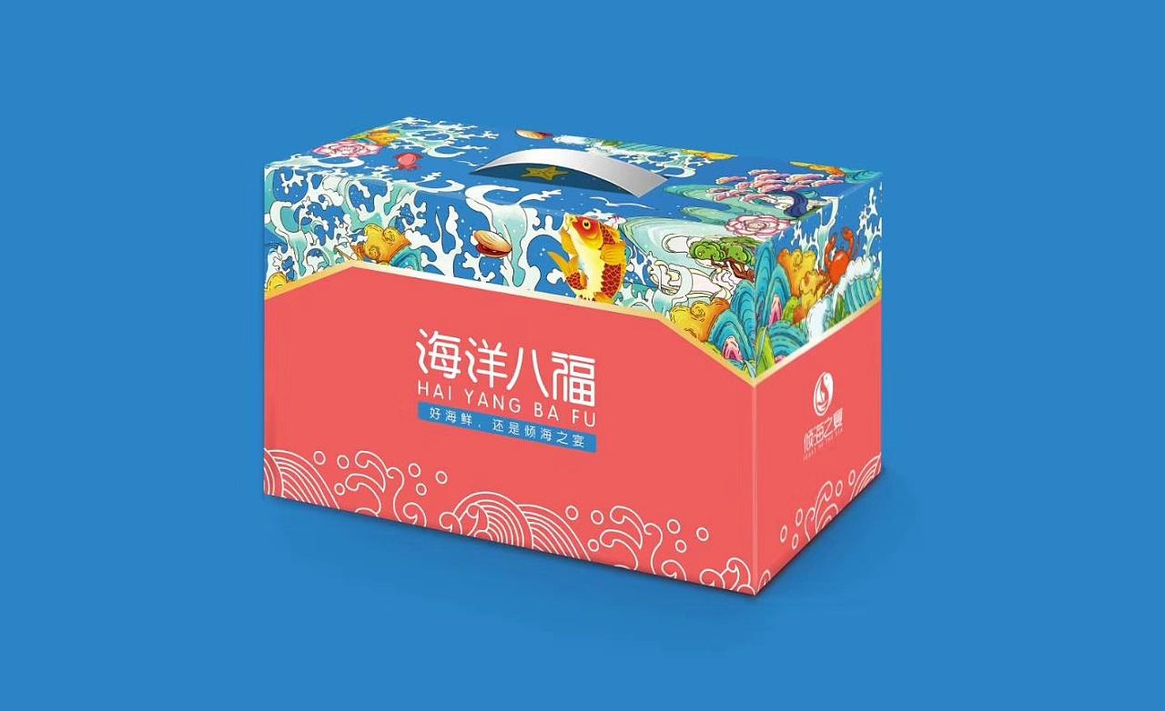 山东倾海之宴设计包装