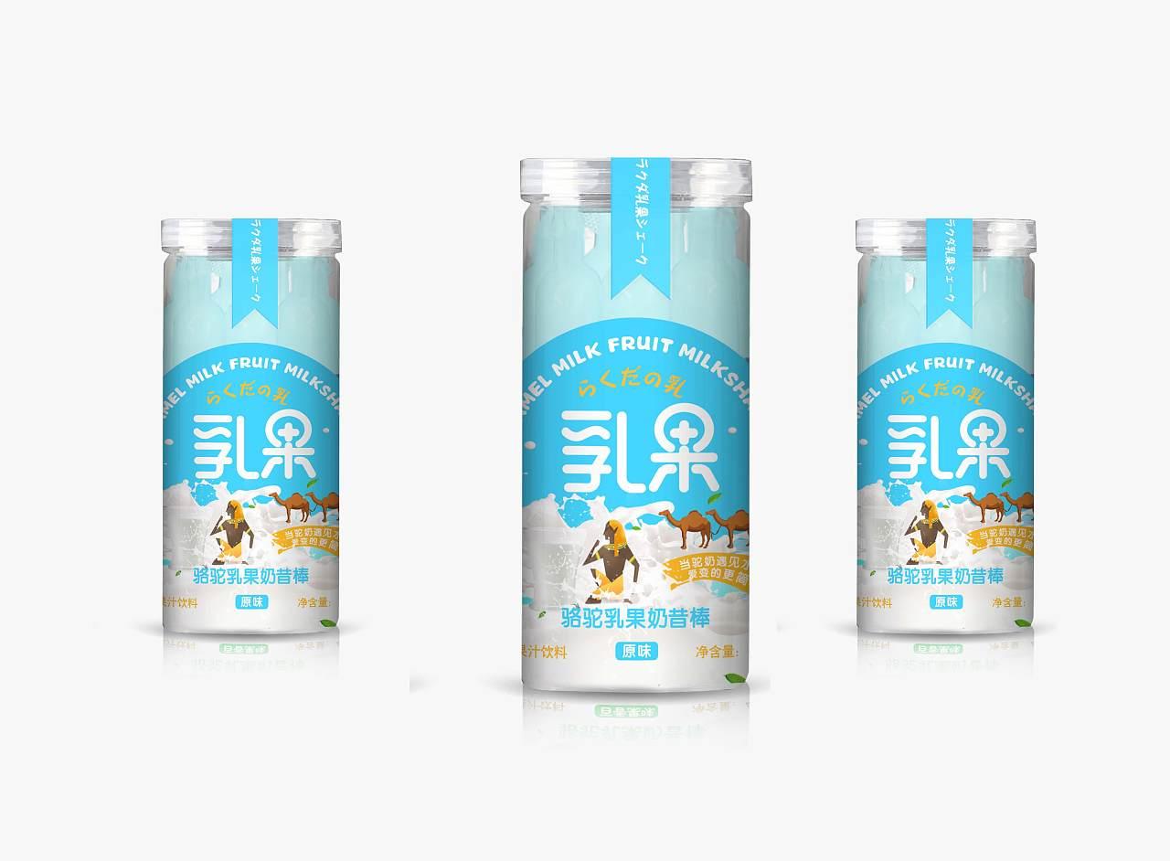 奶昔包装设计