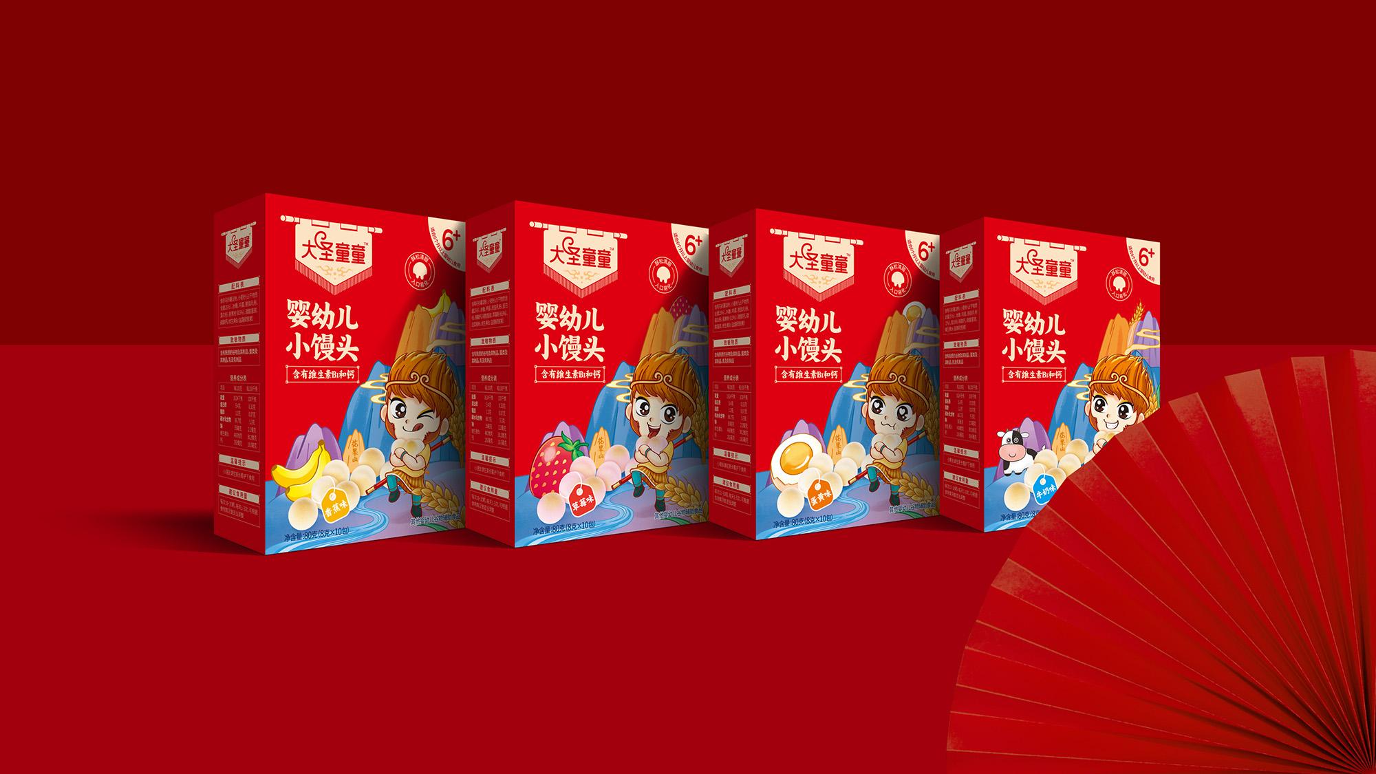 大圣童童×唐风汉韵|民族文化自信的崛起