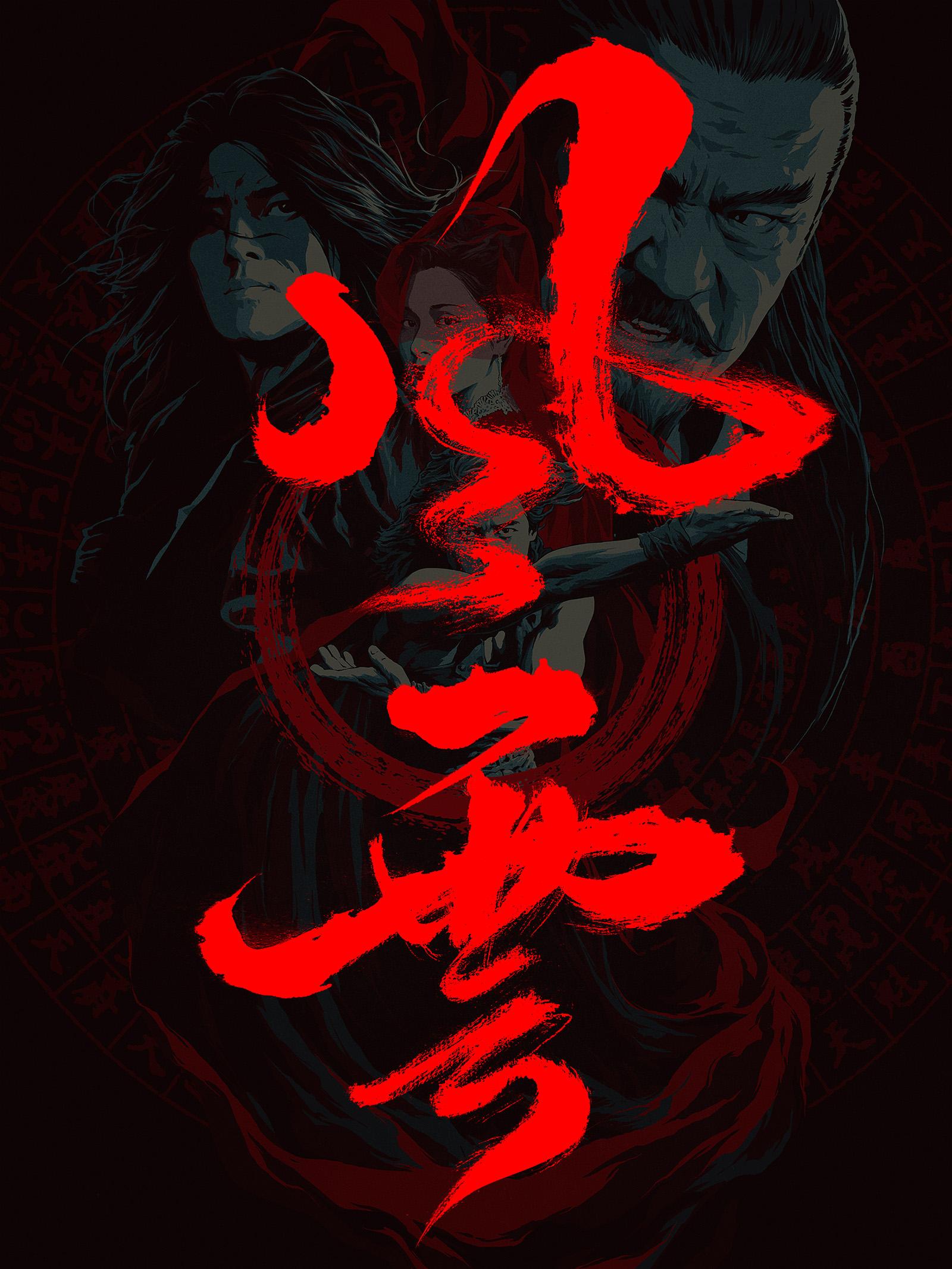 电影海报大合集