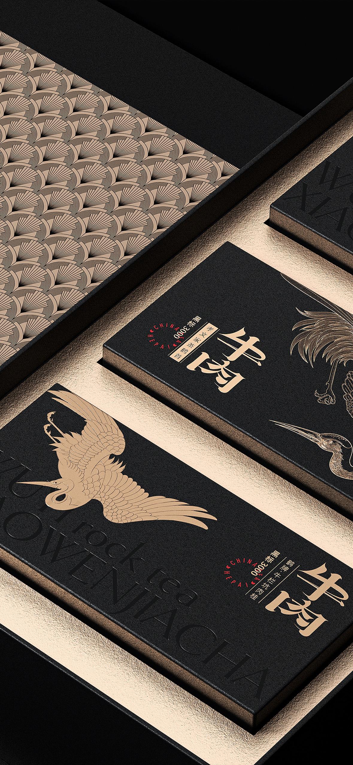 孝文家茶×古戈丨茶饮,精致状态