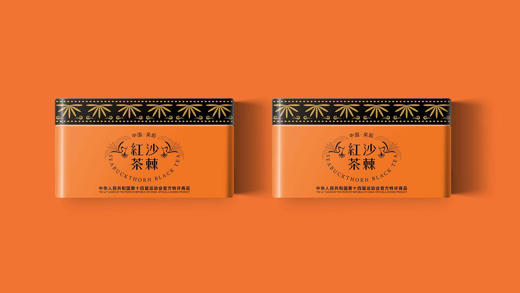 2021全运会官方特许商品——沙棘红茶包装设计