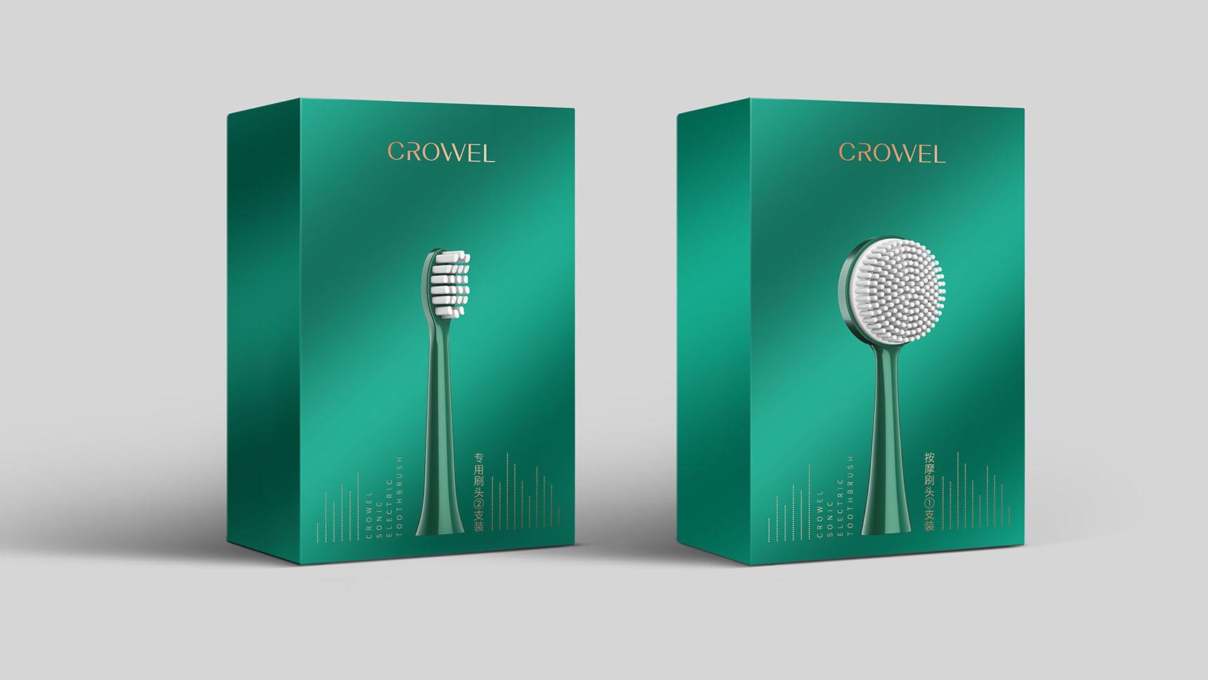 柯珞薇声波电动牙刷包装设计