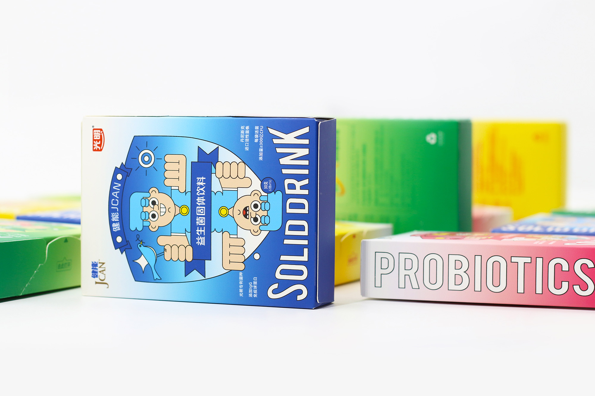 光明益生菌固体饮料 - 包装设计